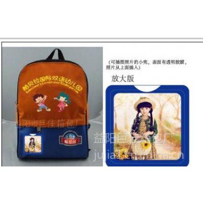 供应礼品背包-广告背包-定制背包-照片书包-动物书包