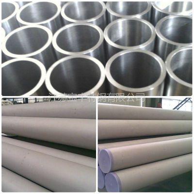 供应宝丰特钢 无缝不锈钢管、标准GB/T14976-2002