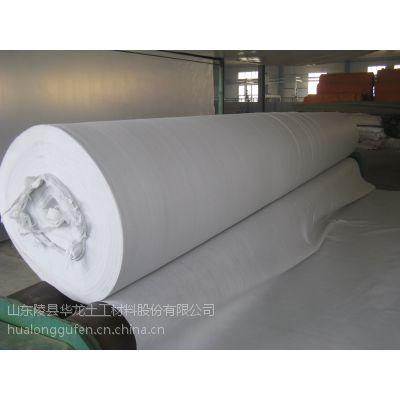 生产直销长丝土工布,经编土工布,短丝土工布国标定做