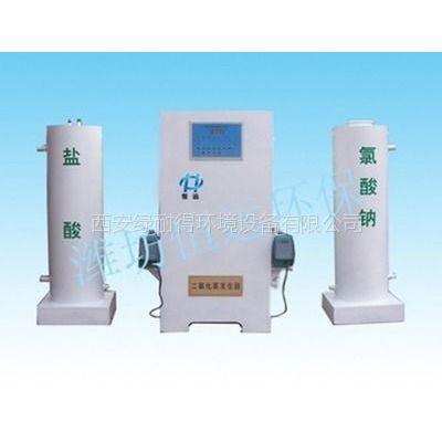 供应西安二氧化氯发生器氯化钠盐酸批发