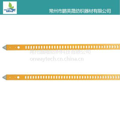 剑杆织机配件纺织