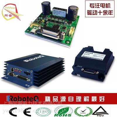 单双通道RoboteQ驱动器美国roboteq品牌MDC2460(一拖二)电流