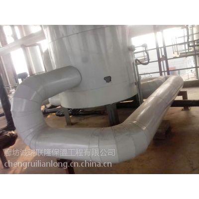 防腐保温施工队 铁皮保温工程施工