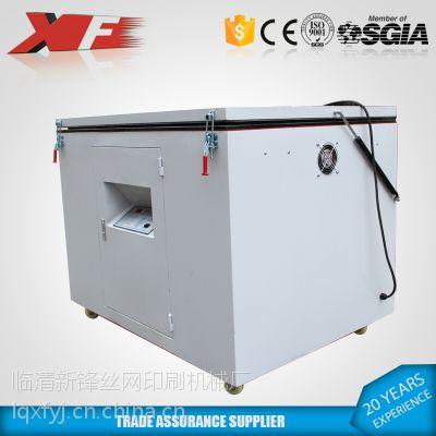 新锋XF-90120 供应碘镓灯晒版机 制版机 曝光机