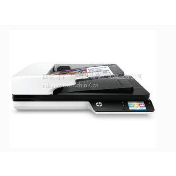西安扫描仪惠普4500fn1双平台A4扫描带网络带WiFi平板零间距高扫可扫书