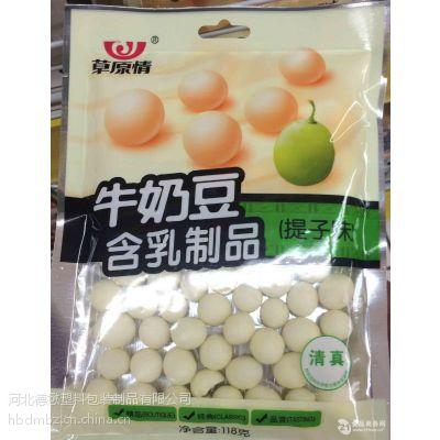 食品真空包装袋的理想厂家 防漏料真空包装袋