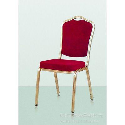 供应酒店铝合金宴会餐椅生产厂家 XD-017