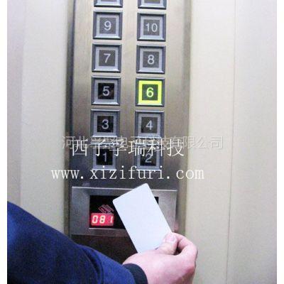 供应吉林IC卡电梯系统怎么样