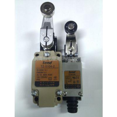 供应高品质行程开关WLCA2-8 WL01CA2-8 WLACA2-8