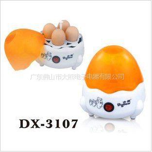 供应正品 厂家批发 全自动多功能大熊DX-3107 智能煮蛋器,蒸蛋器