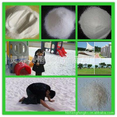 供应恒峰矿产生产室内沙滩 儿童专用白雪公主沙