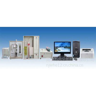 供应铁矿石分析仪,磁铁矿分析仪,褐铁矿分析仪