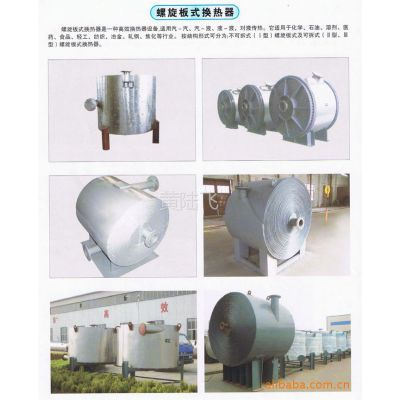 供应冷凝器、再沸器