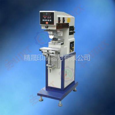 供应移印机/SP-816C单色移印机/品牌移印机/多功能移印机