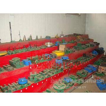 供应批发垫铁-机床调整垫铁-防震垫铁-斜铁-平垫铁