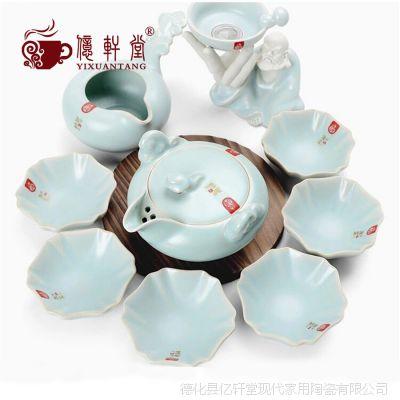 台湾正品高档陶瓷汝窑开片功夫茶具整套特价青瓷冰裂釉创意手抓壶