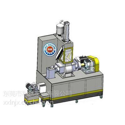 混炼造粒一体机|橡胶混炼造粒一体机