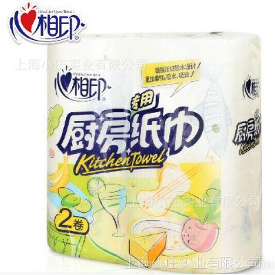 心相印厨房专用纸巾 吸油卫生纸断式卷纸 75节*2粒装
