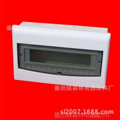 厂家直销豪华10-13位回路箱 空开箱 小型断路器空开盒 照明配电箱