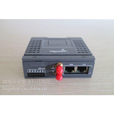 工业远程控制,plc远程维护,工业智能网关,厂家直销