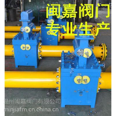 高级孔板阀,GKF高级孔板阀,高级阀式孔板,高级孔板阀GKF,平板闸阀、高级孔板阀、一体化孔板流量计
