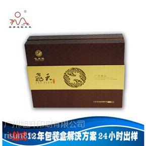 广州旭升彩盒印刷,专业彩盒印刷,彩盒印刷价格