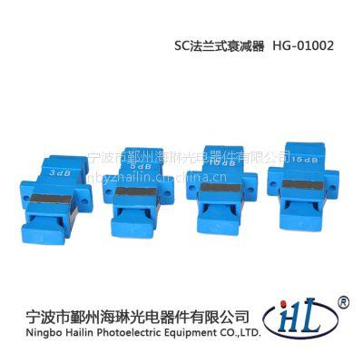 厂家生产各类光纤衰减器SC LC FC ST