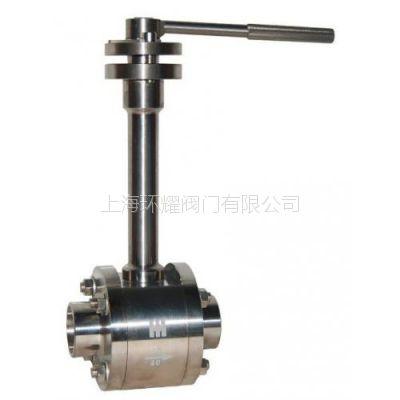 供应上海环耀DQ61F-25P不锈钢低温球阀