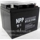 三明市耐普蓄电池NP38-12V全国免运费