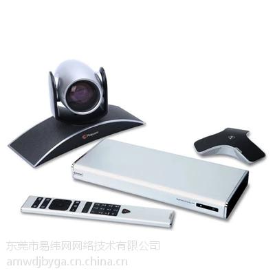 东莞视频会议系统宝利通group500