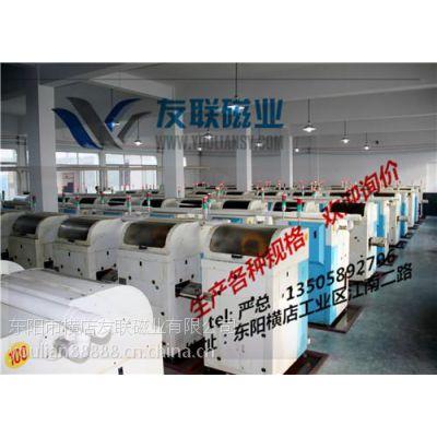 缙云县钕铁硼、友联磁业放心企业、钕铁硼磁钢厂家