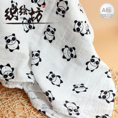 织绘坊国标A类 大方格双层纯棉纱布浴巾半漂提花加密婴儿抱被