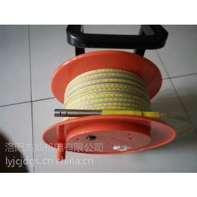 贵州江苏杰灿品牌JC-30国标型钢尺水位计规格参数