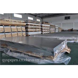 供应进口超硬高强度7075T6航空铝合金板 切方 切圆 切条