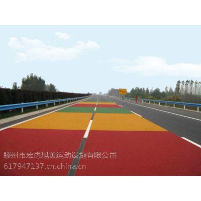 山东彩色防滑路面材料骨料生产厂家