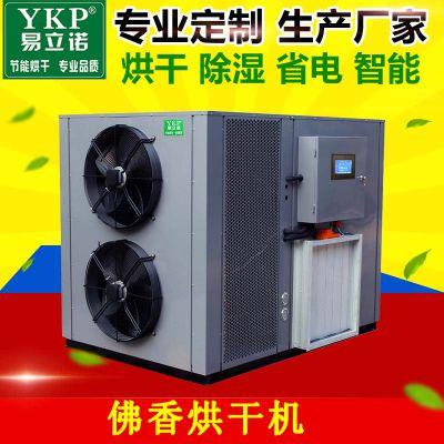 广东热泵烘干机厂家|佛香热泵烘干机