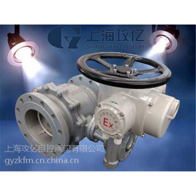 AC380V刀闸阀专用电动执行器 多回转阀门电动装置