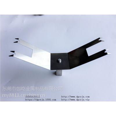 自动线喷漆治具配件 喷涂弹片夹 东莞涂装设备 电镀挂具