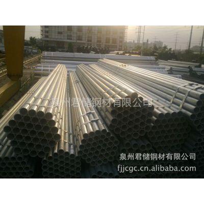 厦门、漳州、泉州优质金洲镀锌管 供应100*4.0热镀锌圆管