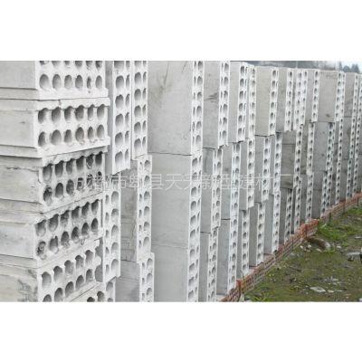 供应15公分双孔空心石膏砌块(图)40元/平米