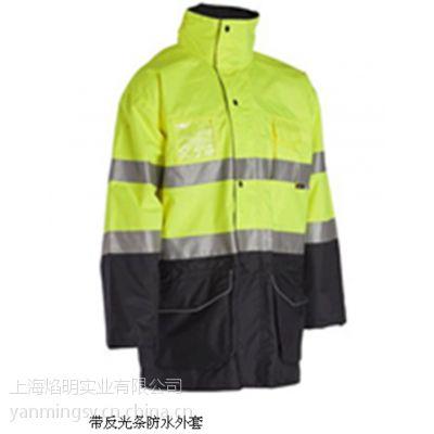 道路清障反光工作服 危险作业警示反光工作服 工作装 劳保服 工衣套装