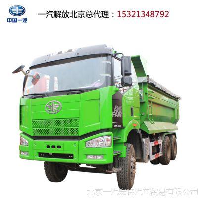 北京旧车改装 改色 北京渣土车 新标改造 政府指定厂家
