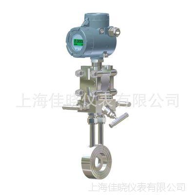 厂家供应 孔板流量计 节流装置 一体化孔流量计 差压式流量计