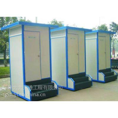 泉州移动卫生间批发,泉州环保厕所销售