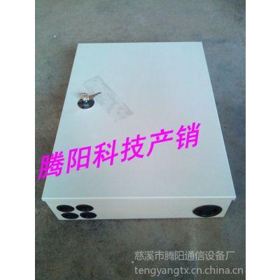 供应12芯光纤配线箱