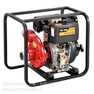 3寸柴油机消防泵出售