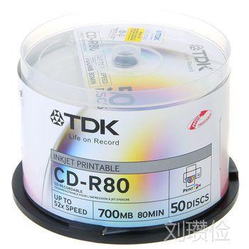 东电化/TDK 可打印 CD-R 700M 刻录盘 52速 50片装 CDR可打印光盘