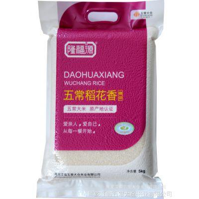 东北五常大米 原生态绿色有机农产品 有机稻花香米5kg 直供商超