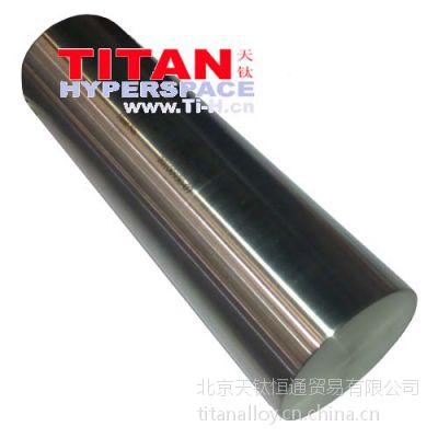 定制β钛合金棒,TB11合金钛棒,比强度高,断裂韧度高