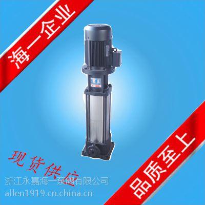 不锈钢外壳GDL立式多级管道离心泵
